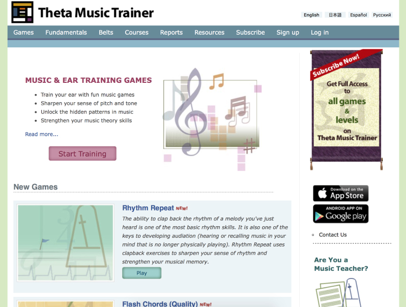 theta_music_trainer
